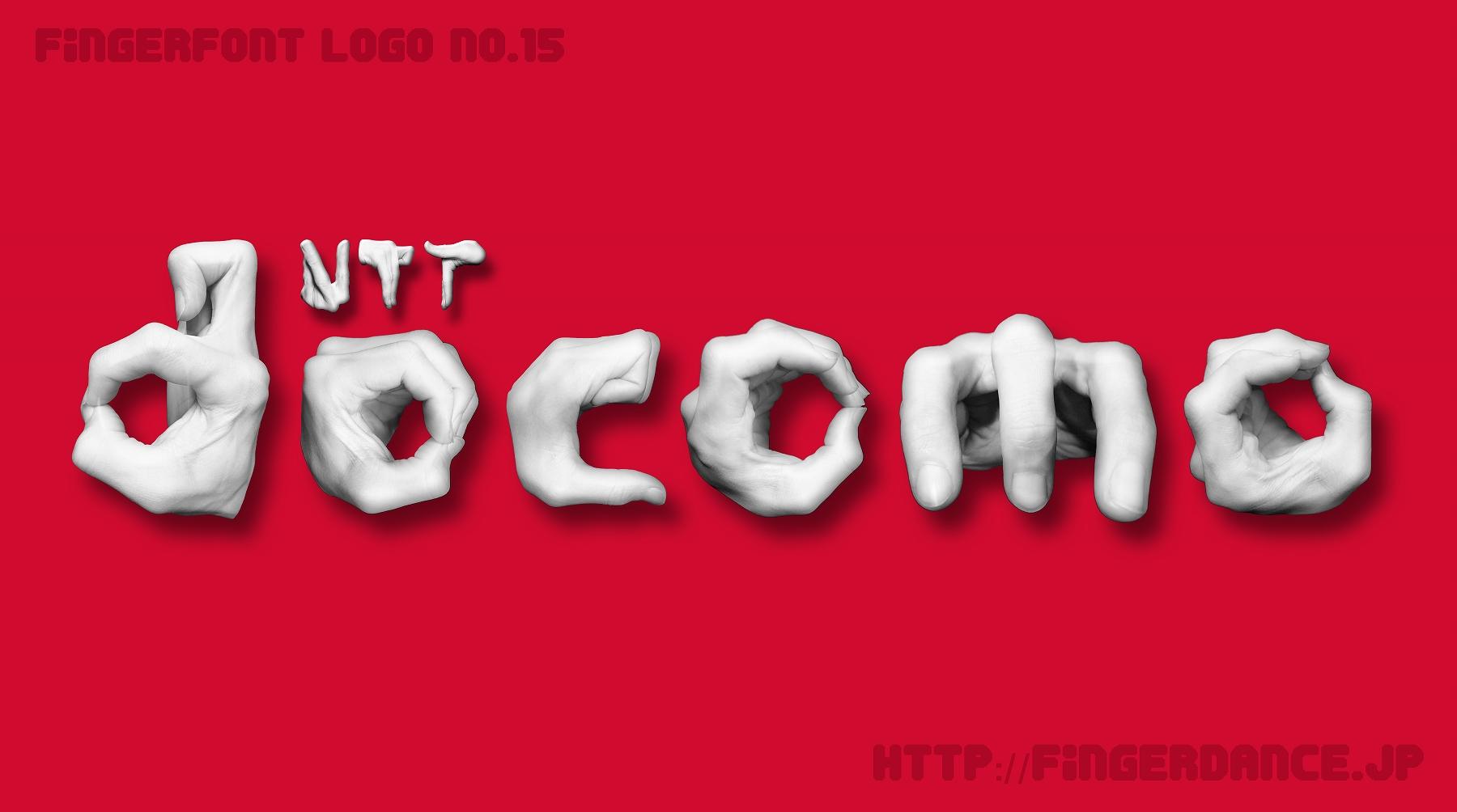 ntt-docomo-fingerhttp://fingerdance.jp/L/logohand ドコモフィンガーロゴハンド手指
