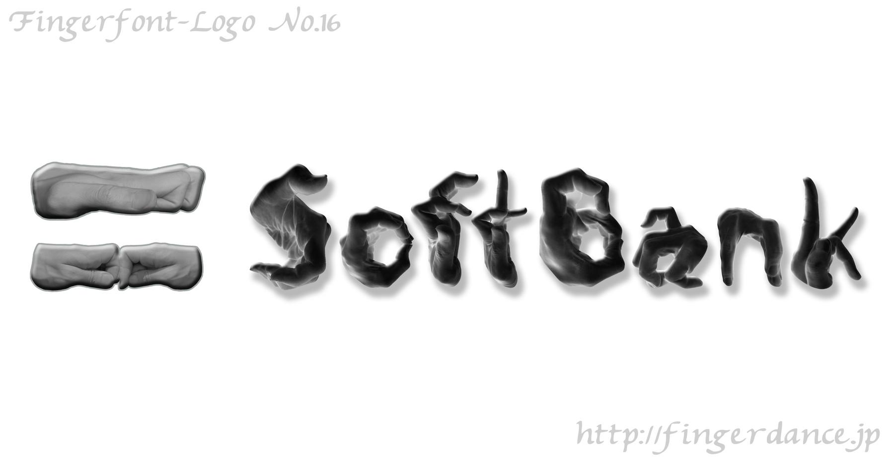 SoftBank-fingerlogohand ソフトバンクフィンガーロゴハンド手指