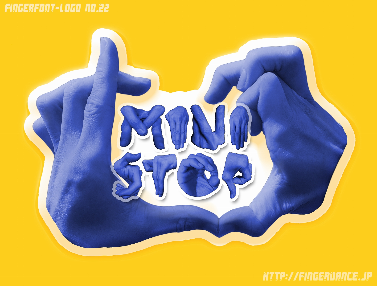 ministop-fingerhttp://fingerdance.jp/L/logohand ミニストップフィンガーロゴハンド手指