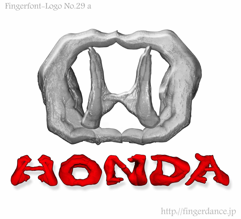 HONDA-fingerhttp://fingerdance.jp/L/logohand ホンダ・フィンガーロゴハンド手指