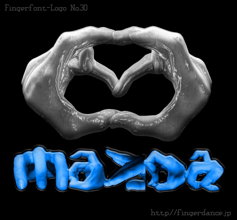 Mazda-fingerhttp://fingerdance.jp/L/logohand マツダフィンガーロゴハンド手指