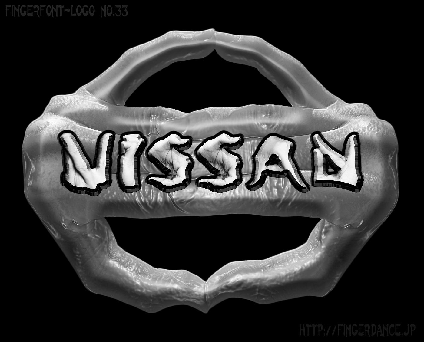 nissan-fingerhttp://fingerdance.jp/L/logohand ニッサン自動車フィンガーロゴハンド手指