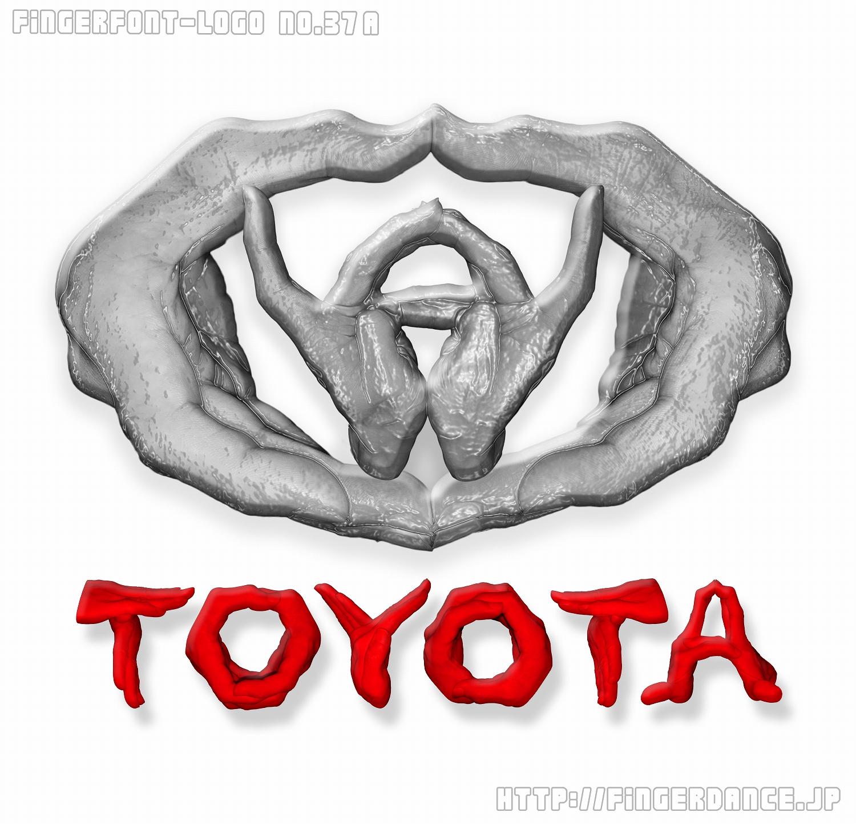 toyota-fingerhttp://fingerdance.jp/L/logohand トヨタフィンガーロゴハンド手指