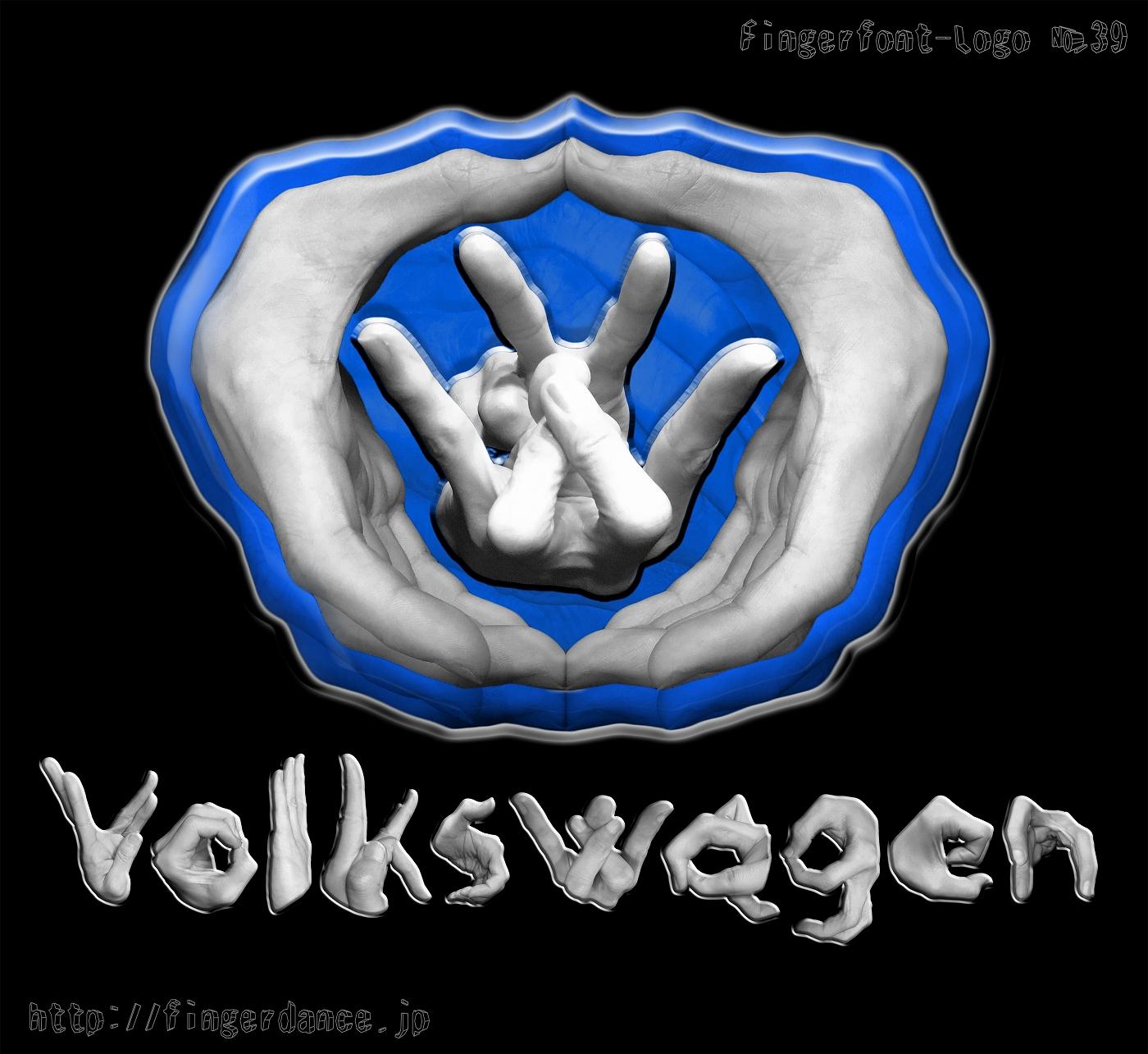 VolksWagen-fingerhttp://fingerdance.jp/L/logohand フォルクスワーゲンフィンガーロゴハンド手指