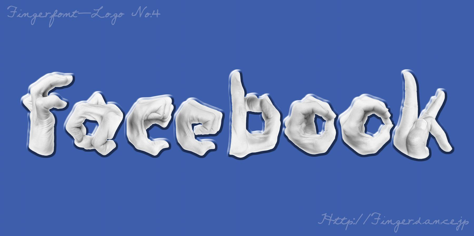 facebook-fingerhttp://fingerdance.jp/L/logohand フェイスブック・フィンガーロゴハンド 手指