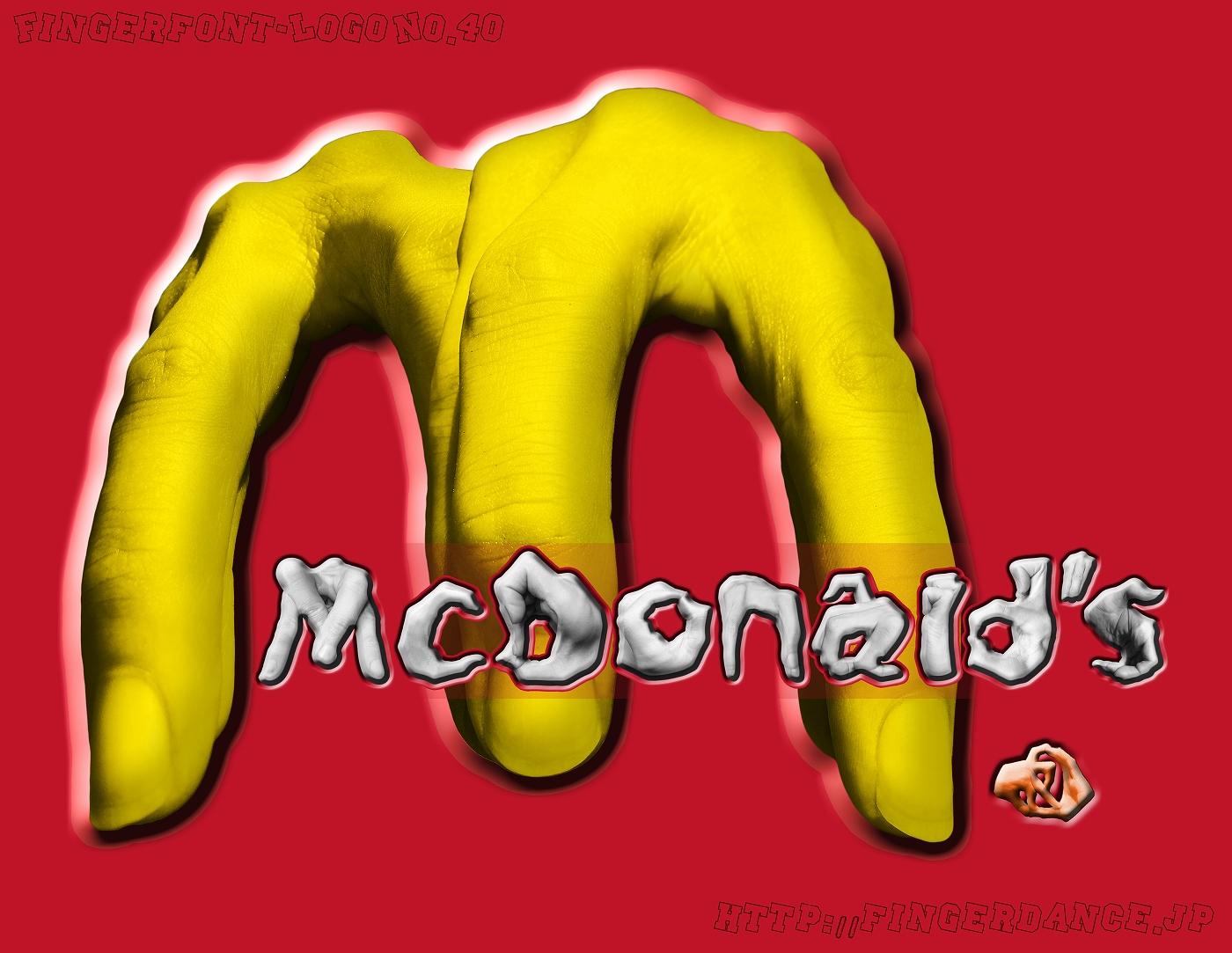 McDnald's-fingerhttp://fingerdance.jp/L/logohand マクドナルド・フィンガーロゴハンド手指字