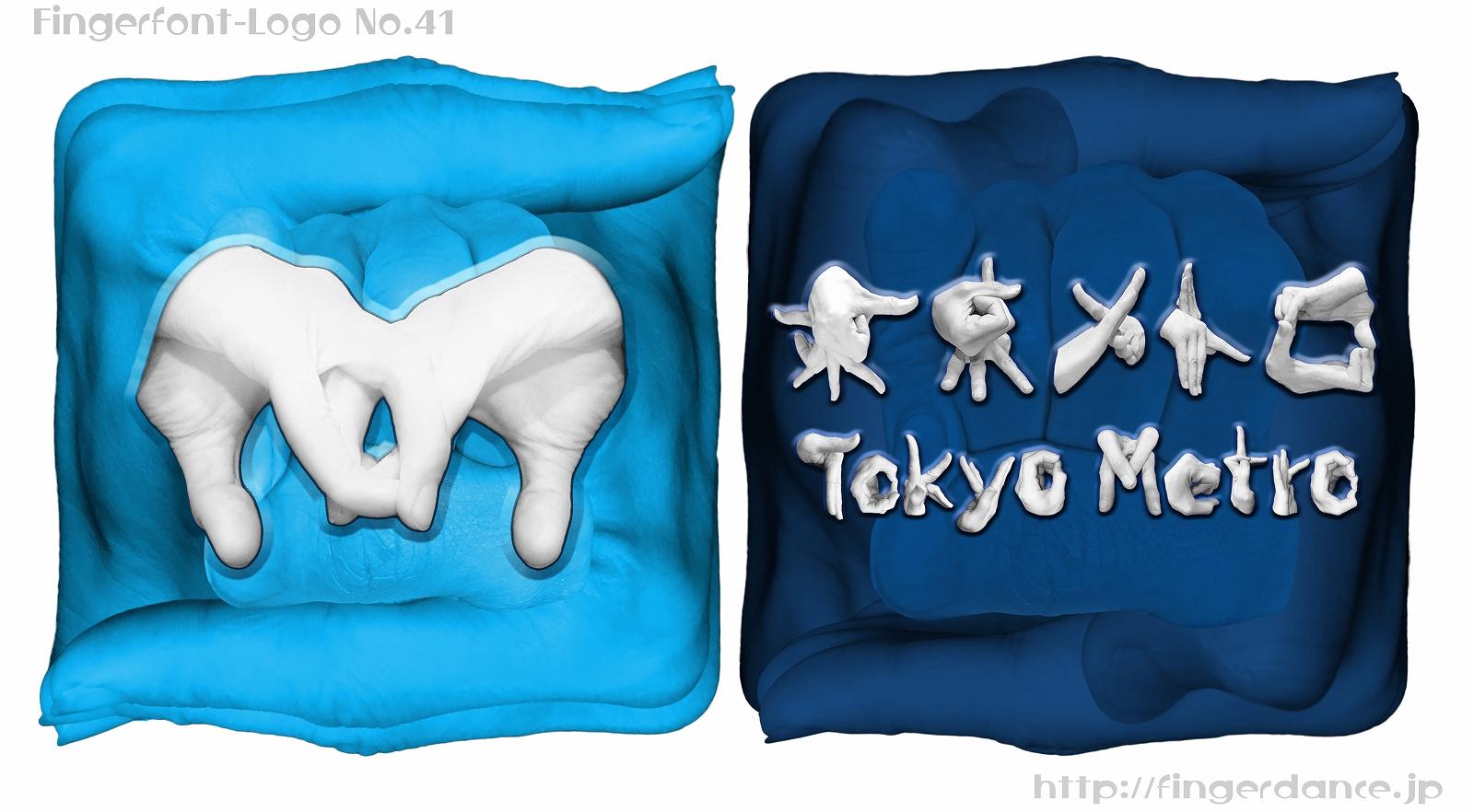 Tokyometro-fingerhttp://fingerdance.jp/L/logohand 東京メトロフィンガーロゴハンド 手指