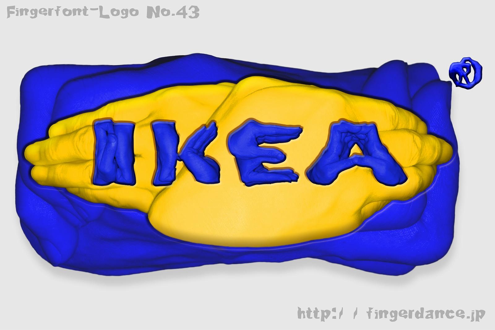IKEA-fingerhttp://fingerdance.jp/L/logohand イケアフィンガーロゴハンド手指