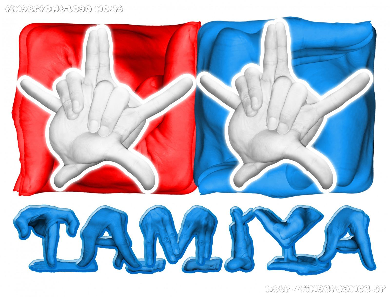 TAMIYA-fingerhttp://fingerdance.jp/L/logohand タミヤフィンガーロゴハンド 手指