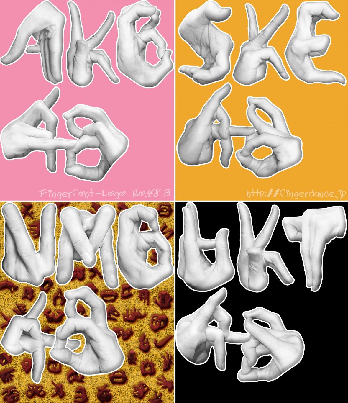 AKB48_SKE48_NMB48_HKT48-fingerhttp://fingerdance.jp/L/logohandフィンガーロゴハンド手指