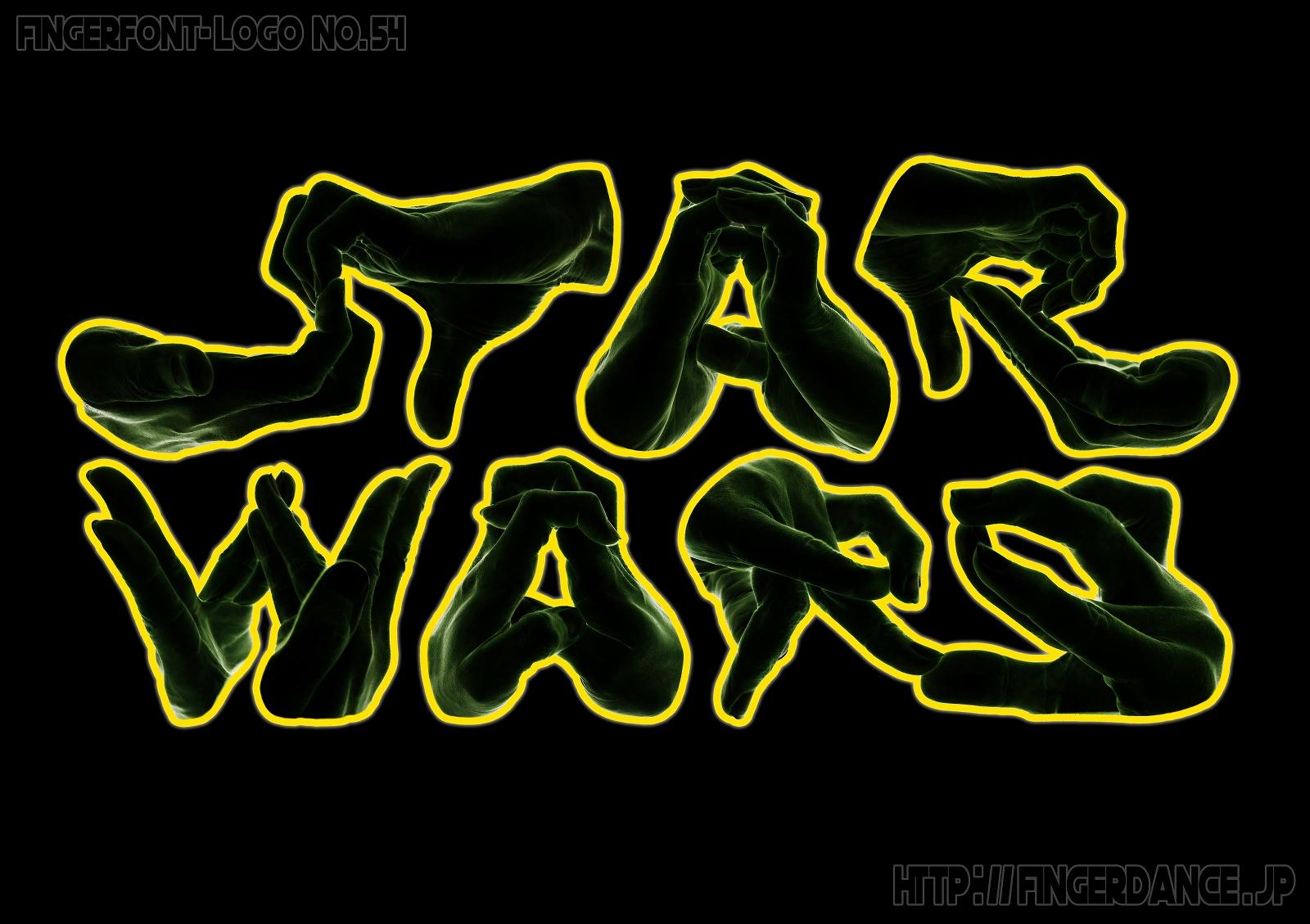 StarWars-スターウォーズフィンガーロゴハンド手指