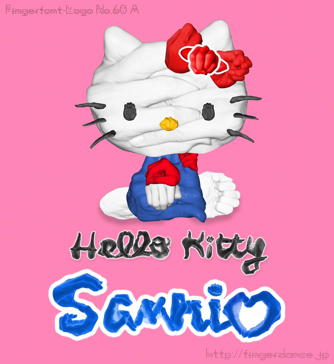 Sanrio-kity-fingerlogohand サンリオキティフィンガーロゴハンド手指