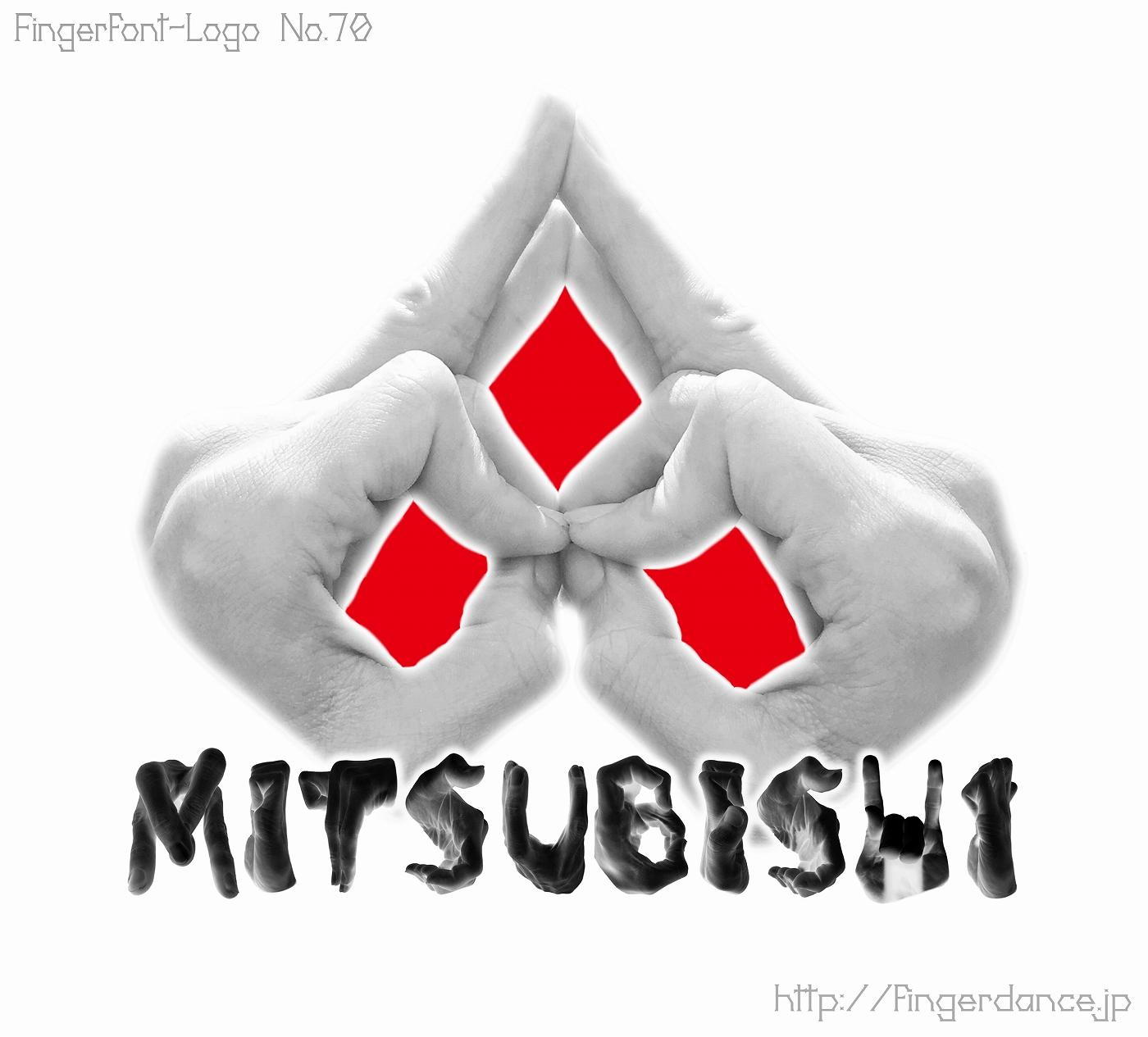 MITSUBISHI-fingerhttp://fingerdance.jp/L/logohand ミツビシフィンガーロゴハンド手指