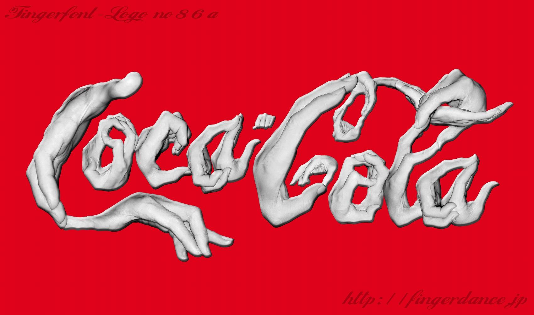 CocaCola-fingerlogohand コカコーラ・フィンガーロゴハンド手指