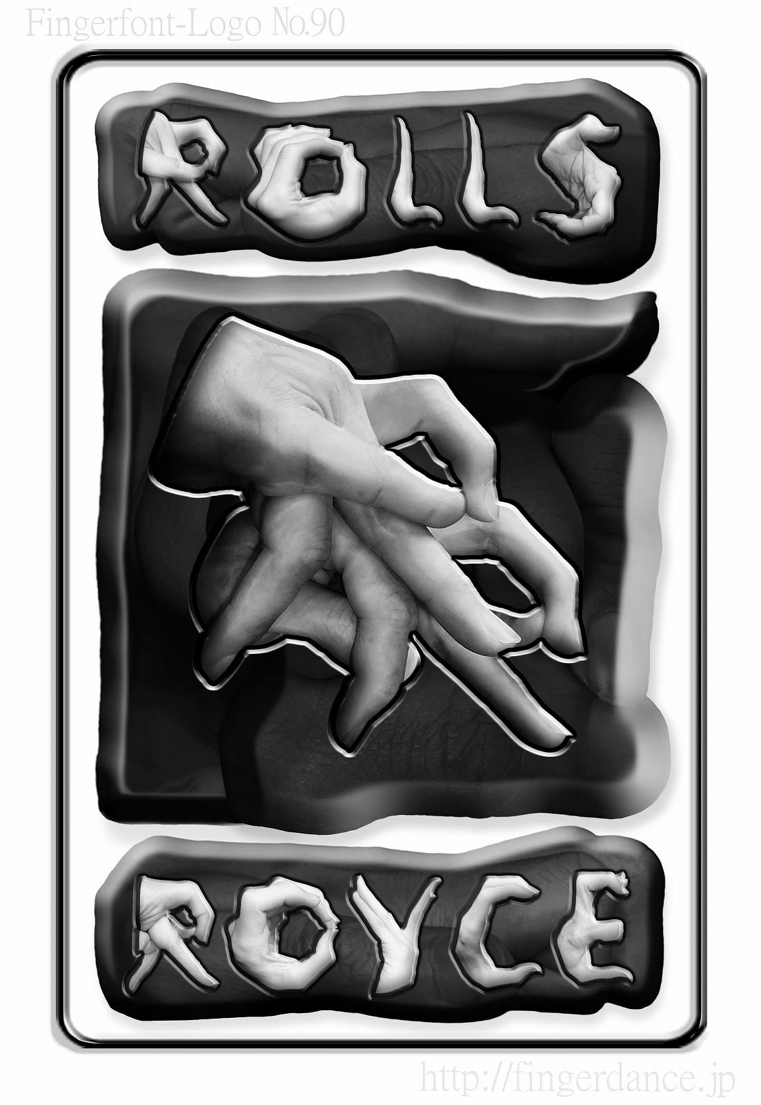 RollsRoyce-fingerhttp://fingerdance.jp/L/logohand ロールスロイス・フィンガーロゴハンド手指