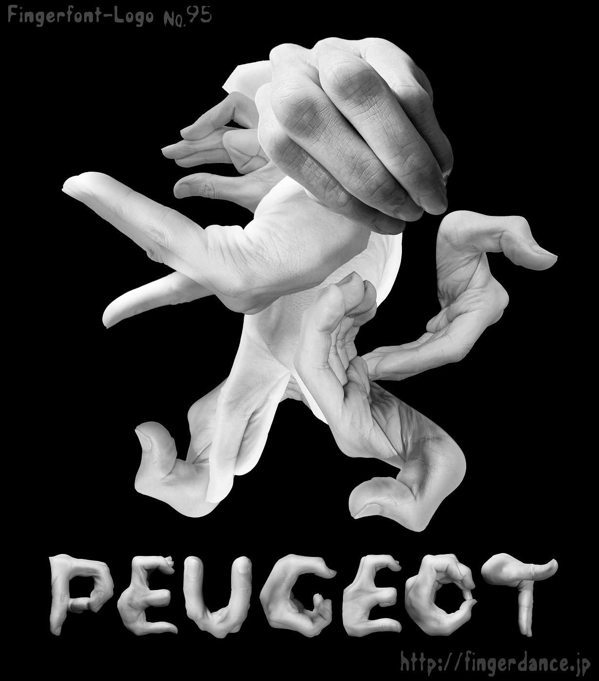 Peugeot-fingerhttp://fingerdance.jp/L/logohand プジョー・フィンガーロゴハンド手指